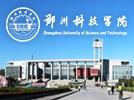 一所高颜值大学 郑州科技学院了解下