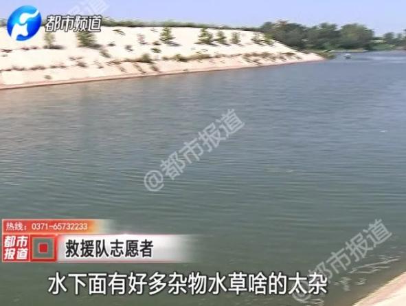 三人落水死亡 记者实地探访