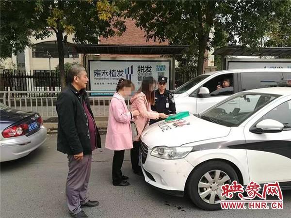 暖心!女子乘出租不慎遗失6万现金 郑州民警快速找回