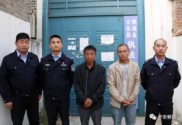 郸城俩男子帮助酒驾车主躲检查 聚众围攻交警被刑拘