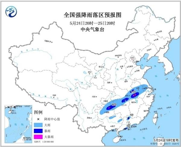 暴雨预警 河南安徽等6省今有暴雨 降水量最高140毫米