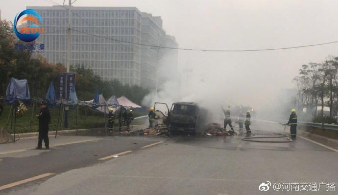 郑州大学路南四环小货车自燃 5辆消防车现场灭火