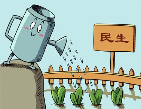 河南前四个月重点民生实事完成如何?省政府晒成绩单