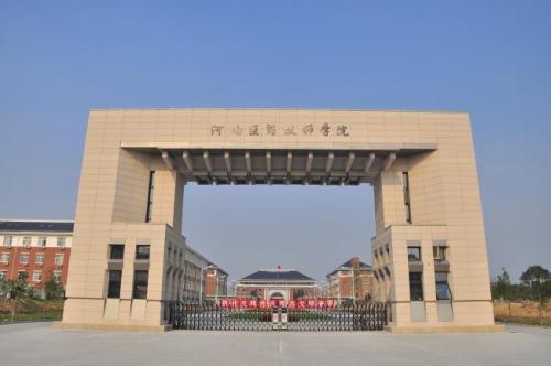 河南这23所学校成为全国示范 有你的母校吗?