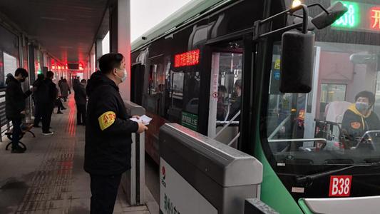 郑州公交调整运行时间保障乘客出行
