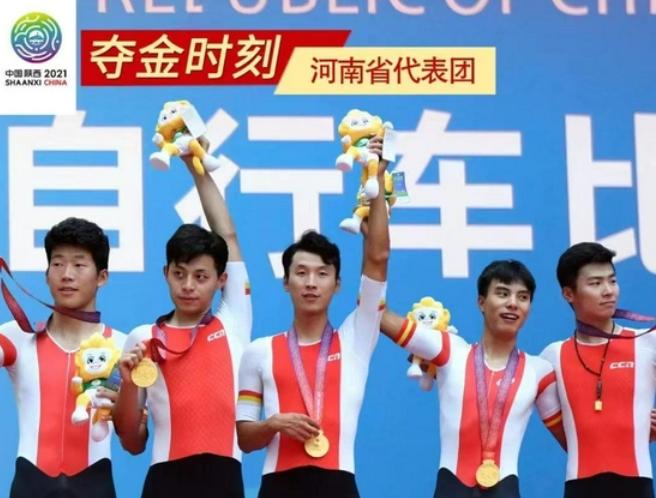 河南代表团竞技项目的金牌时刻