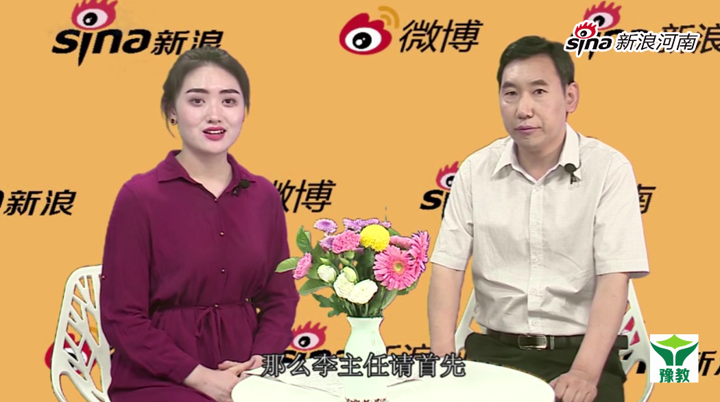 河南采访9_安阳师范学院