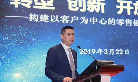 李玉林:零售银行未来发展有六大方向