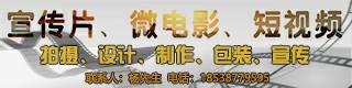 贵州快三官方_新浪河南教育频道简介