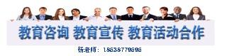 新浪河南教育频道简介
