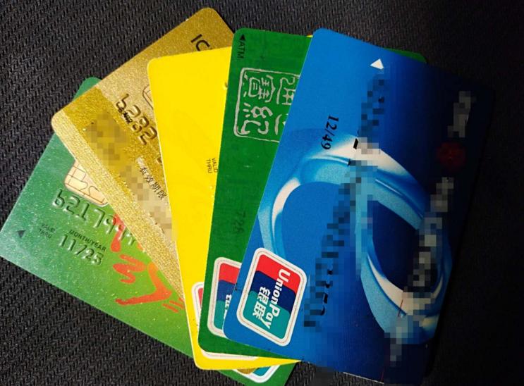 焦作警方侦破一起买卖银行卡侵犯公民个人信息案