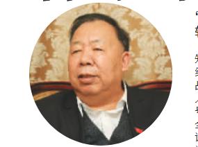 """昔日""""糖王""""再创业在河南小县办盐厂 生产高端盐"""