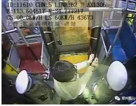 事发郑州 男子B2公交上两次抢夺方向盘被刑拘 视频曝光