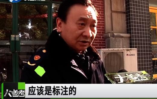 执法人员对涉事的外卖餐馆进行了检查。