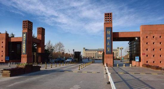 郑州大学2019年计划招6000名硕士研究生