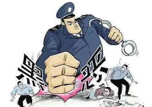河南公布8起涉黑典型案例 一起涉黑案涉案资金2亿元