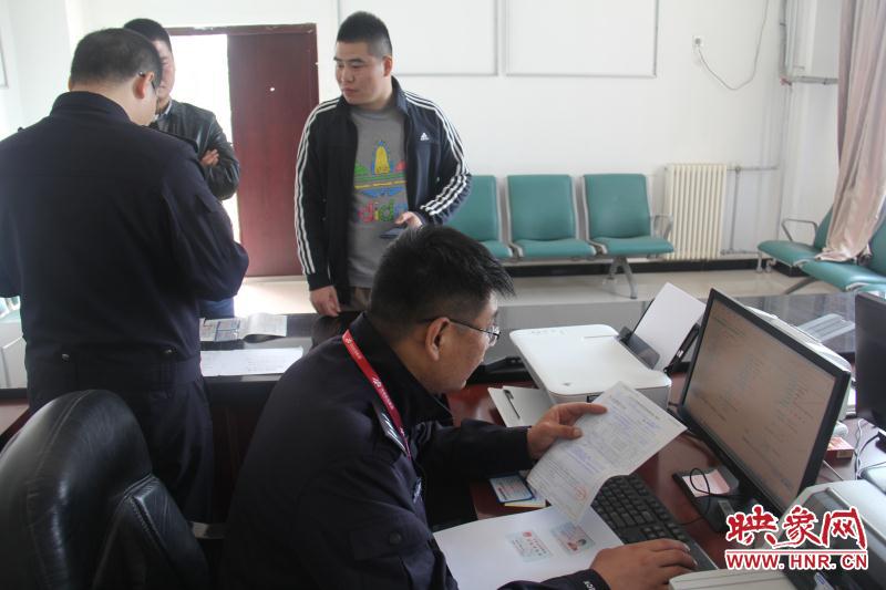 """郑州机场警方新增换证 遗失补证等4项""""车驾管""""业务"""