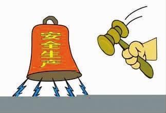 郑州9月生产安全事故49起 死亡7人受伤38人