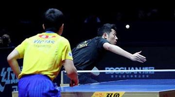 国际乒联总决赛在郑州举行