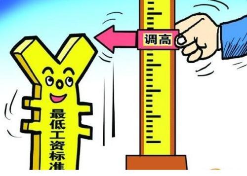 河南最低工资标准10月起提高 郑州上调至1900元/月