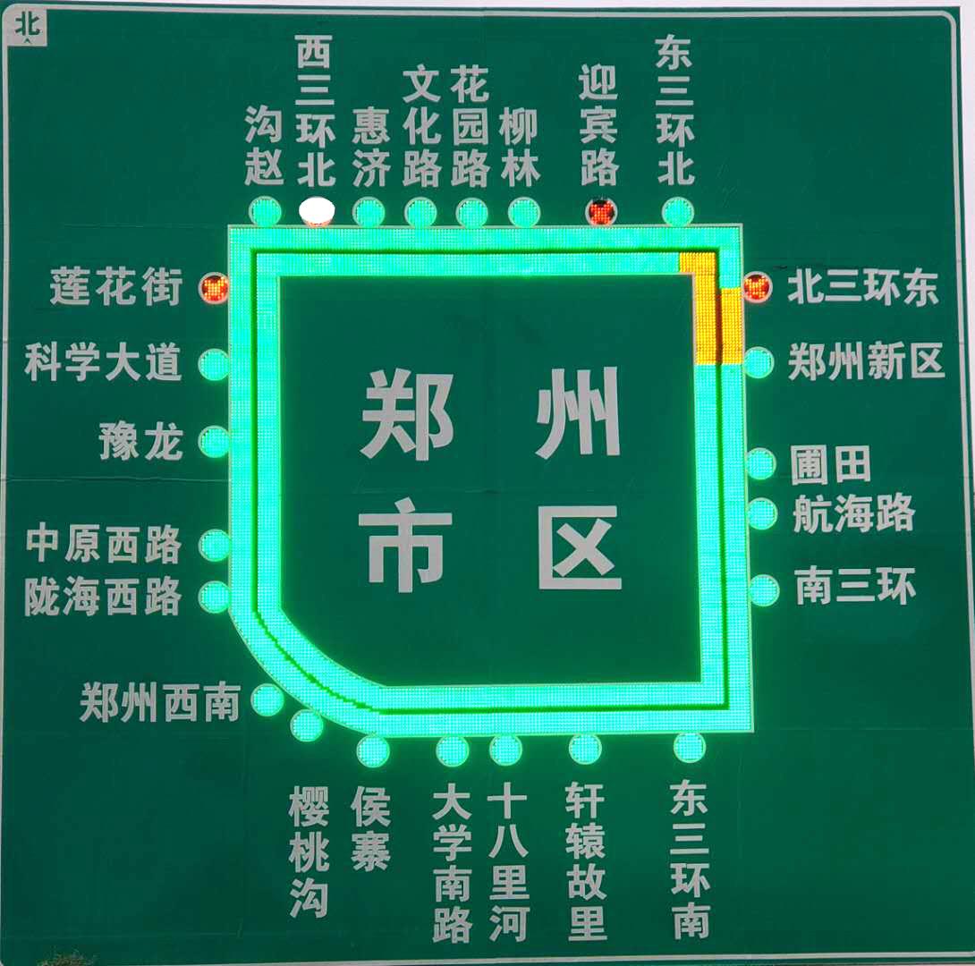返程预警:今日16点后郑州下站车辆将骤增