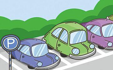 郑州全年5万个公共停车泊位 建设任务已完成过半