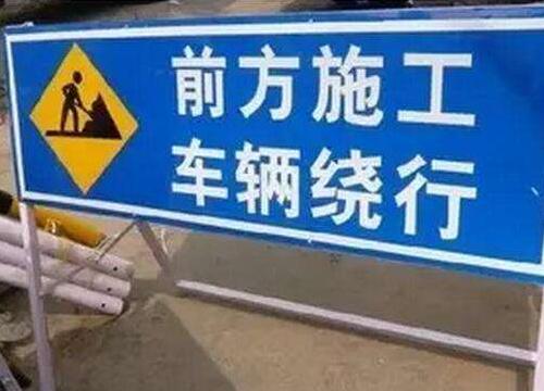 请绕行!19日23时起郑州人民公园东门天桥拆除