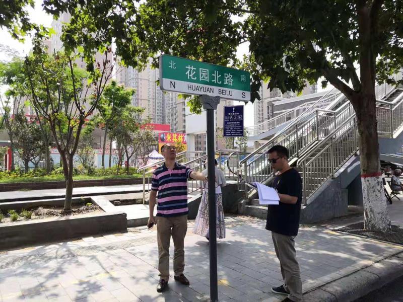 """郑州新路名牌全部""""上线""""!亮度高、易识别、更便民"""