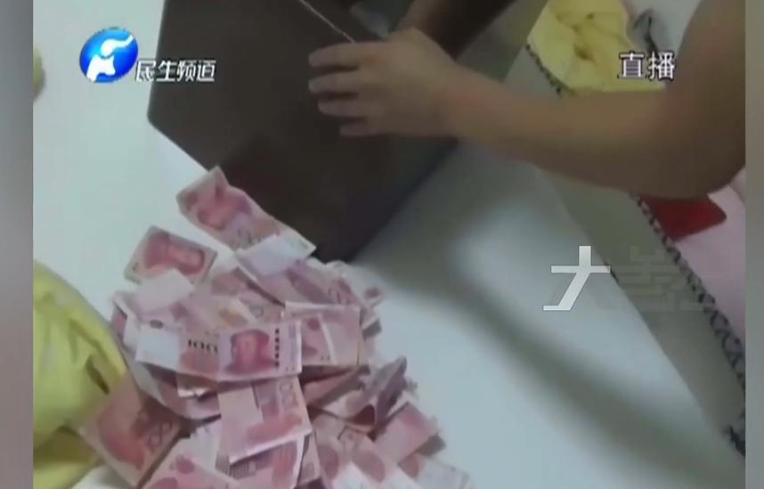 刷单躺着挣钱?300人被骗 警方在窝点现场查获大量现金