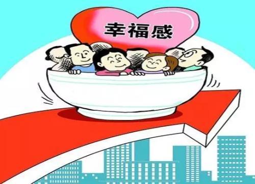 7月起郑州城乡低保再上涨 特困人员供养标准同时上调