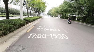 郑州车主请注意!10月21日起乱闯公交专用道将挨罚