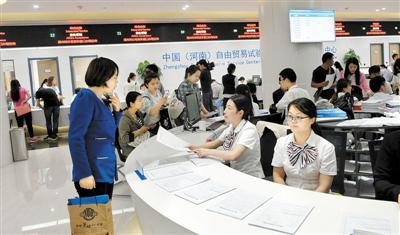 自贸区郑州片区日均新注册企业80家