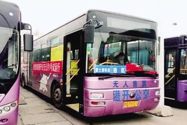 航空港区也能坐郑开城际公交