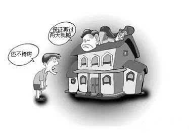 暴力抗法阻执行 襄城这对母女双双被拘留15日