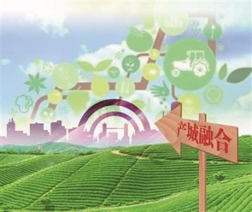 国家农村产业融合发展示范园名单公示 河南上榜6个
