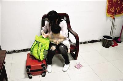 郑州:女子瞒着家人5万卖掉1岁女儿 花6千元买化妆品
