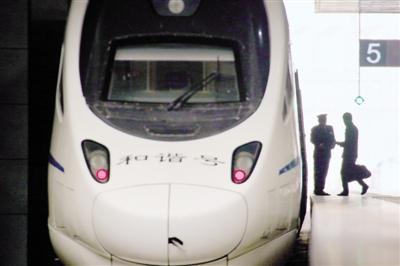 五一郑州东加开临客 严重失信人5月起将被限制乘火车