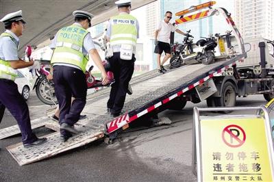 郑州:非机动车任性停加剧交通拥堵 百辆车被拖走