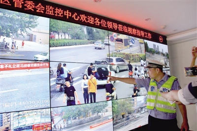 20个摄像头紧盯郑州火车站周边 违停超3分钟扣分??? /></a></div><div class=