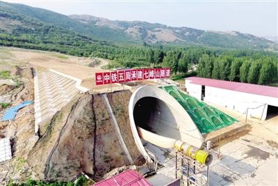 郑万高铁首座高风险长大隧道贯通 2022年4小时到重庆