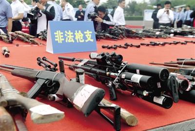 河南全省集中销毁非法枪爆物品 侦破案件496起