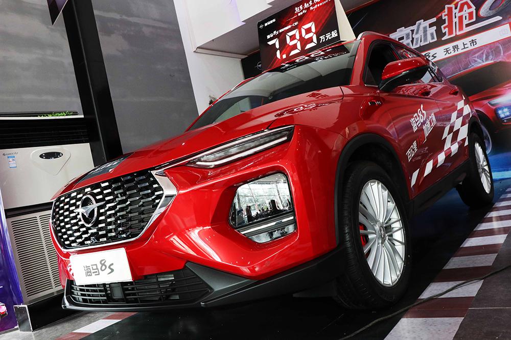 强动力智能SUV-海马8S平顶山震撼发布