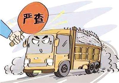 郑州交警曝光9辆黑渣土车 驾驶员将面临罚款记分处罚