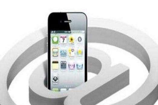 河南省手機上網流量資費 前三季度降七成