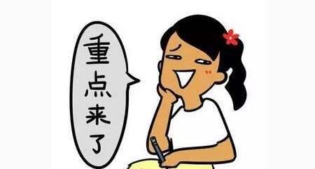2019高招艺术类音乐、体育舞蹈省统考合格线与分数段公布!