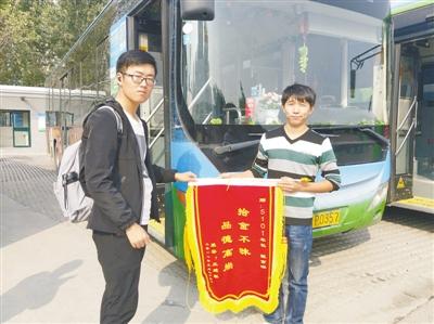 郑州公交车长拾金不昧 乘客送锦旗表谢意