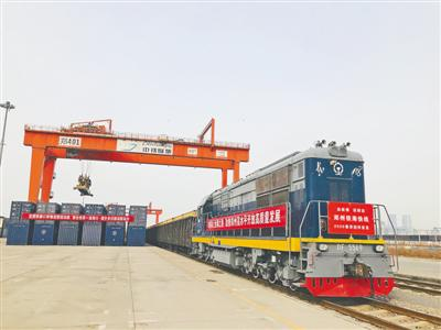 郑州铁海快线班列伴着春光出发
