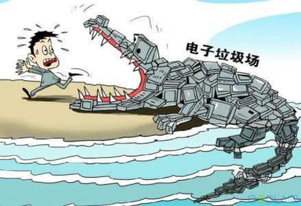 郑州检察机关通报8起破坏环境资源典型案例
