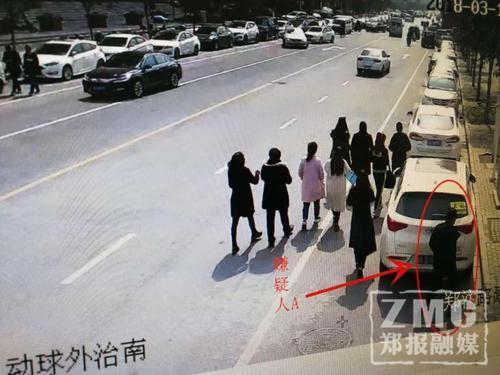 郑州警方利用视频监控平台 成功打掉一个扒窃团伙