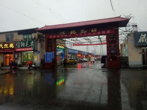郑州陈砦蔬菜批发市场关闭 于1996年正式投用